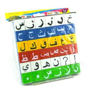 Arabisch-Lernspiel-für-Kinder-Arabisches-Alphabet-Kinder-Islam-Puzzle1.jpg