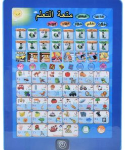 islamisch kinder spielzeug geschenk