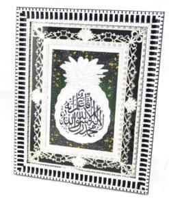 muslim Haus Dekoration Tisch Deko Islam arabisch Kalligraphie Allah Koran Moslim
