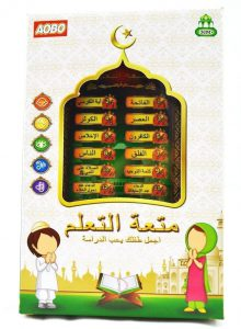 lernspielzeug Koran Hören lernen Dua Kinder Tablet Handy Arabisch Islam Muslim