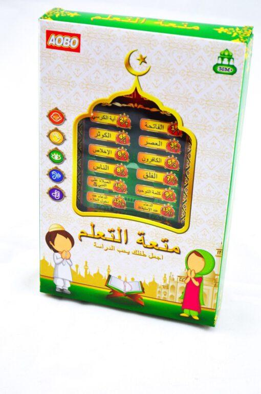 Koran Lernspielzeug Kinder Tablet s l1600 17 3