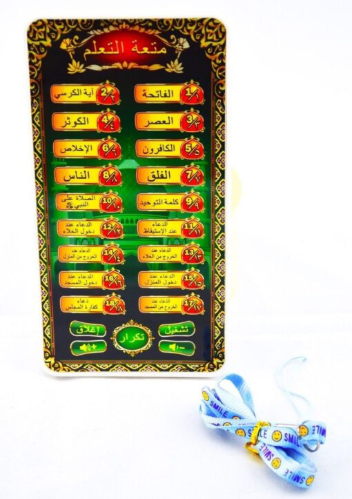 Koran Lernspielzeug Kinder Tablet s l1600 18 3