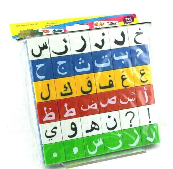 arabisch Lernspiel für Kinder Arabisches Alphabet Kinder Islam Puzzle