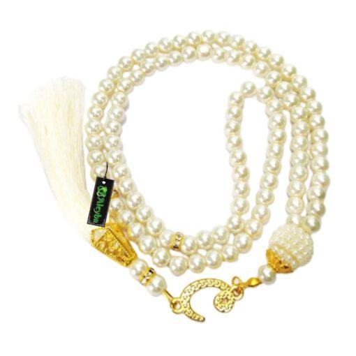 Gebetskette 99 Perlen - Weiß 6f6cc74a bc88 4969 a1a0 d7fd86118bfb