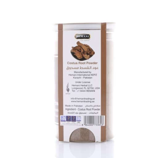 Indische Kostuswurzel 200g Costus Root Powder Kostus wurzel