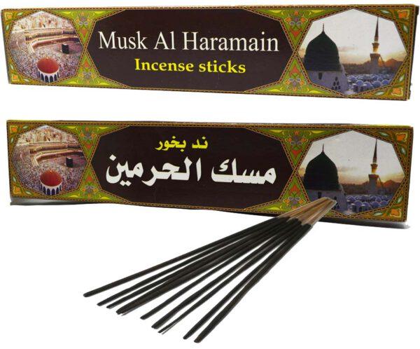 Musk Al Haramain Weihrauchstäbchen