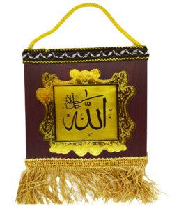 wanddekoration islamisch