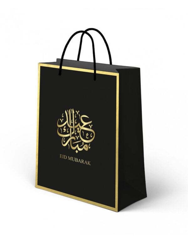 giftbag-eid-mubarak- geschenk tasche