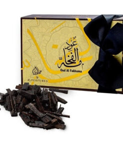 orient arabisch raum duft encens-bakhour-oud-al-fakhama (3)