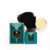 My Perfumes Khanjar Al Arab 45g Weihrauch orientalisch weihrauch raum duft sarah s bukhoor khanjar al arab