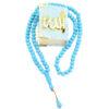 Mini Koran & 99 Gebetskette Geschenkbox tesbihli mini kurani kerim seti bebek sekeri hediyeligi mavi 47782 19 B
