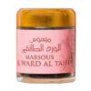 Mabsous Al Ward Al Taifi ward