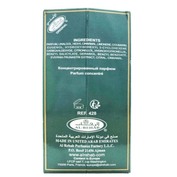 AL REHAB Orientalisch Parfum duft