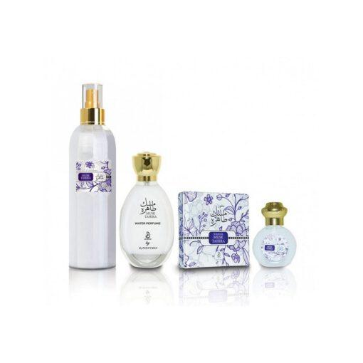 Musk Tahara Geschenkset Moschus Tahara Parfum Spray weihrauch 1