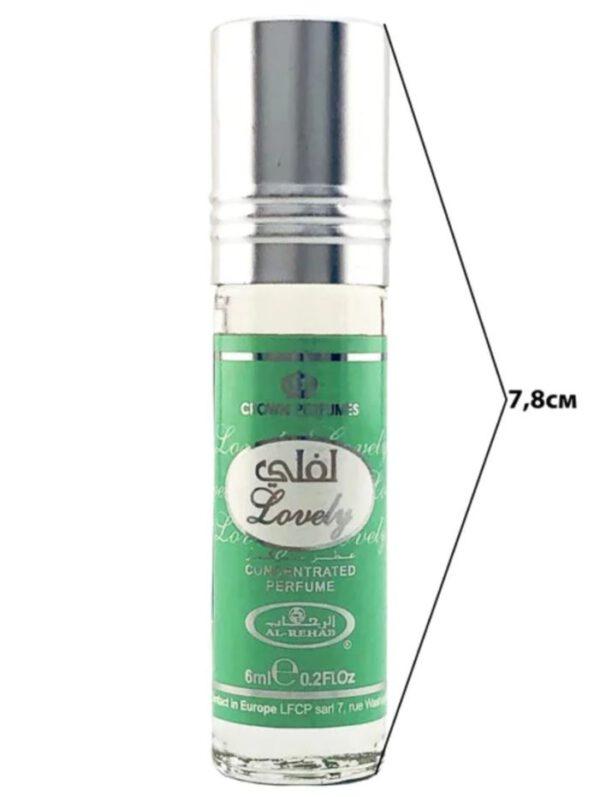 al rehab parfum orientalisch Konzentriert Parfümöl