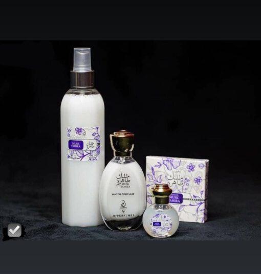 Musk Tahara Geschenkset arabische parfuemoel
