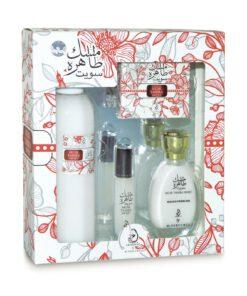 myperfumes Arabiyat Musk Tahara Sweet geschenkset