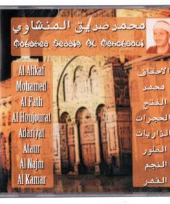 Koran cd arabisch